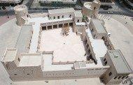 Restored Sharjah Fort Welcomes Visitors